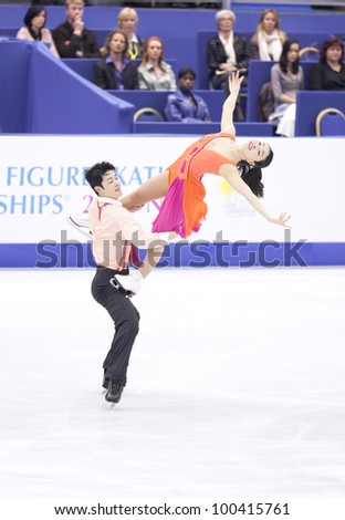 NICE - MARCH 29: Maia Shibutani and Alex Shibutani of the USA perform their free dance at the ISU World Figure Skating Championships on March 29, 2012 in Nice, France - stock photo