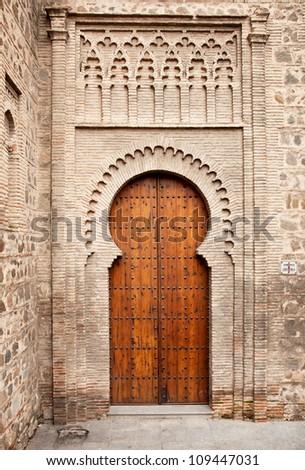 Nice moorish gate in Spain - stock photo