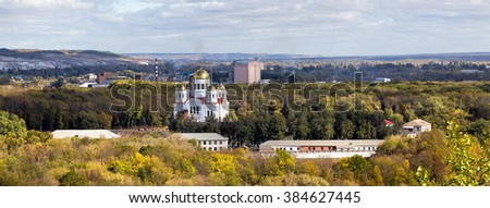 Nicholas Cathedral. Valuyki. Russia. St. Nicholas Cathedral was laid in 1906 for the 300th anniversary of the Romanov dynasty as the main Cathedral of the Dormition Monastery Valuisky.
