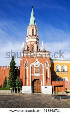 Nicholas Tower - Second Passage Tower in Red Square, Moscow Russia - stock photo
