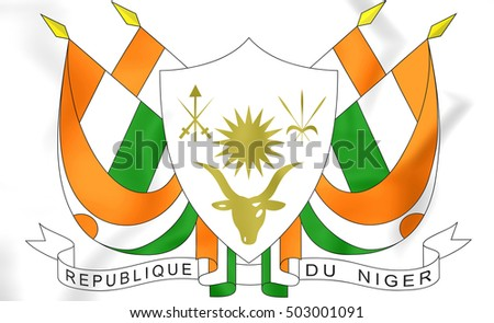 Niger Coat of Arms.