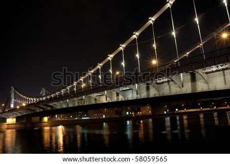 Night bridge in lights, Moscow - stock photo