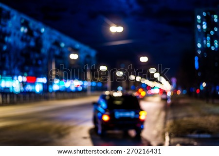 abstract blur crowd people on crosswalk stock photo 529262482 shutterstock. Black Bedroom Furniture Sets. Home Design Ideas