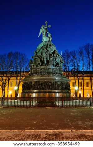 Night city landscape - the monument Millennium of Russia in Veliky Novgorod, Russia in winter night