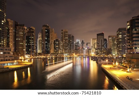 Night city. Panoramic view. - stock photo