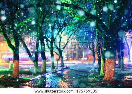 Night city park lights - stock photo