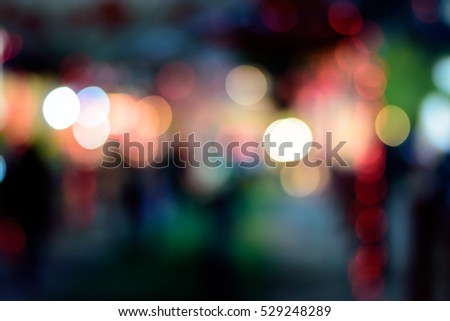 Night city street lights background and street lights blur bokeh,Colorful circles of light abstract background.