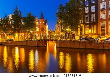 Night city view of Amsterdam canal, bridge and typical houses, Holland, Netherlands.  - stock photo