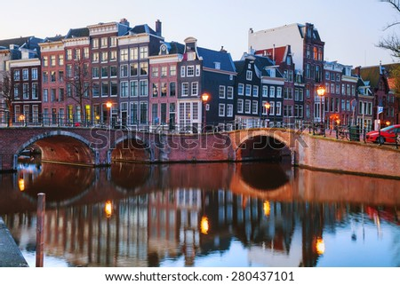 Night city view of Amsterdam, the Netherlands - stock photo