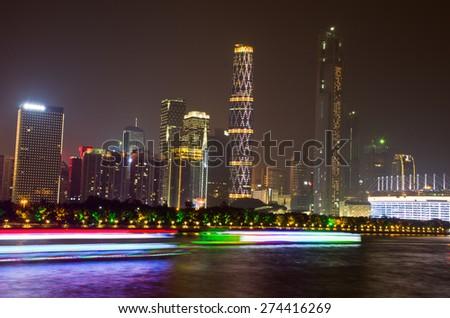 Night in Guangzhou. - stock photo