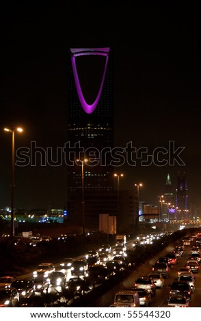 Night in the Riyadh, Saudi Arabia. - stock photo