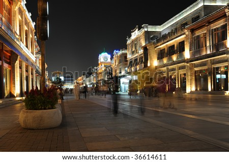 Night light - stock photo