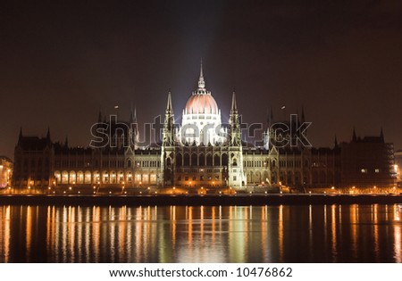 Night lights in Budapest. 13. - Parliament