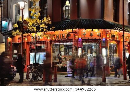 Night lights in China town, London on November 7, 2015
