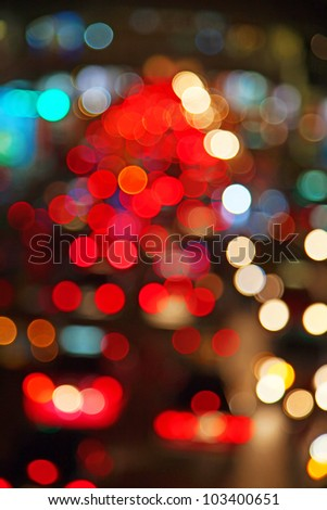 Night lights of the big city - stock photo