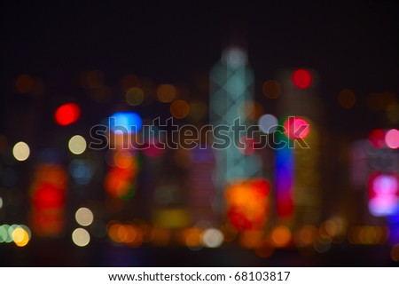 Night lights of the Hong Kong city - stock photo