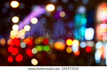 Night lights of the London city - stock photo