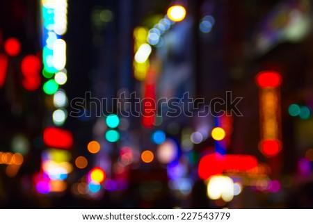 Night lights of the New York city - stock photo