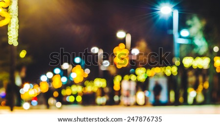 Night lights of the street with defocus - stock photo