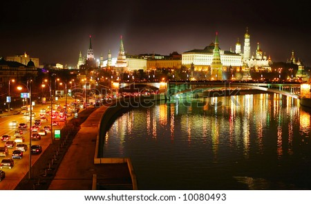 Night Moscow - stock photo