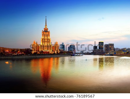 Night Moscow.  Moscow River. Hotel Ukraine. - stock photo