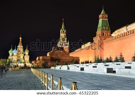 Night Moscow's view. There is a place which Russian call The Heart of Russia. The Red Square, Mausoleum and Spasskaya Tower with the Main Clock of Russia - stock photo
