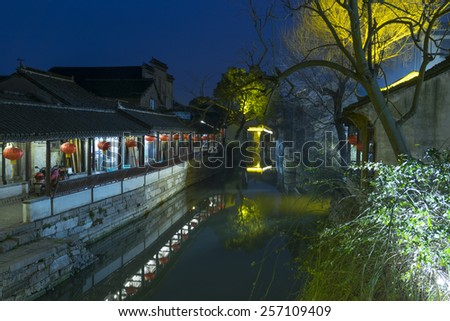 Night of a small water town of Shangha China with pretty light - stock photo
