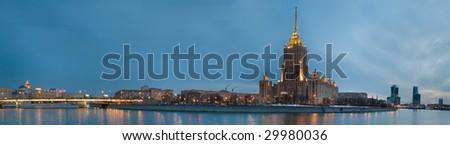 Night panorama of hotel Ukraina, Moscow, Russia - stock photo