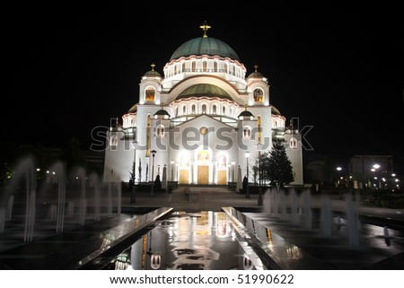 Night photo of the Orthodox Cathedral of Saint Sava in Belgrade, Serbia, largest Orthodox church building in the world - stock photo