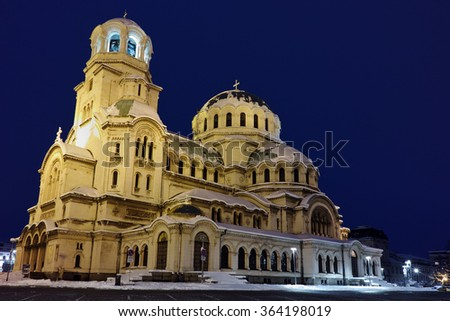 Night picture of Alexander Nevsky Cathedral, Sofia, Bulgaria - stock photo