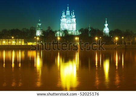 Night Scene from the illuminated church in St. Petersburg (Russian Federation)