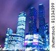 night scene of beautiful illuminated colorful skyscrapers - stock photo