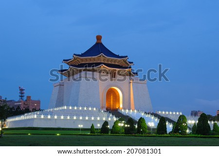 night scene of chiang kai shek memorial hall in Taipei, Taiwan