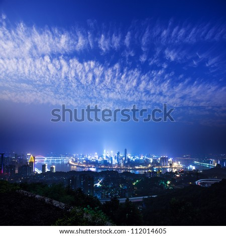 night scene of Chongqing - stock photo