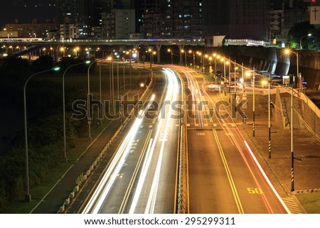 Night scene of Crescent Bridge in Xinzhuang Dist., New Taipei City, Taiwan.