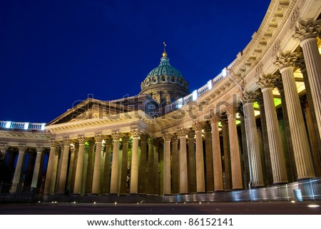 Night scene of Kazan (Kazanskiy) Cathedral in Saint-Petersburg. Russia. Located on Nevsky Prospekt in the center of the city. - stock photo