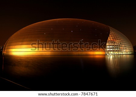 Night scene of National Theater of China. - stock photo