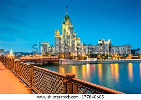 Night Scene of the historic center of Moscow - stock photo
