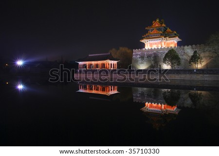 Night scene of the Imperial Palace, Beijing