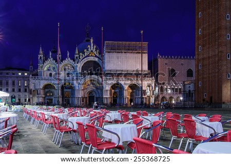 Night scene of the Piazza San Marco, in Venice, Veneto, Italy - stock photo