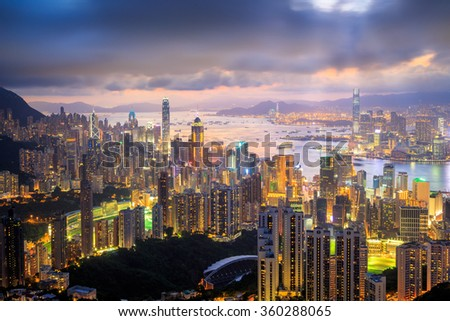 Night Scene Of The Victoria Harbour, Hong Kong City - stock photo