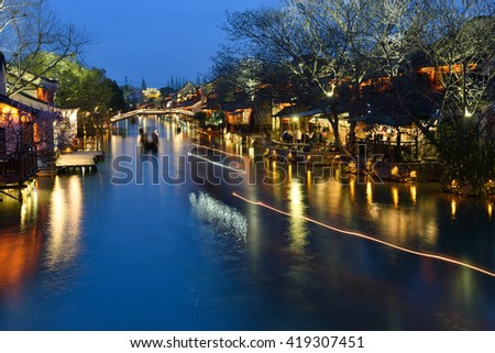 Night scene of Wuzhen. Wuzhen - historic scenic town, part of Tongxiang, located in northern Zhejiang Province, China - stock photo