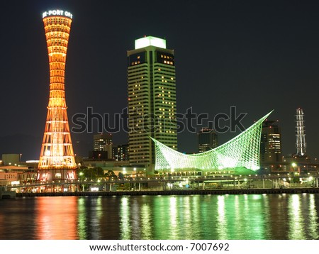 Night scene view of Kobe port tower and harbor area at dusk