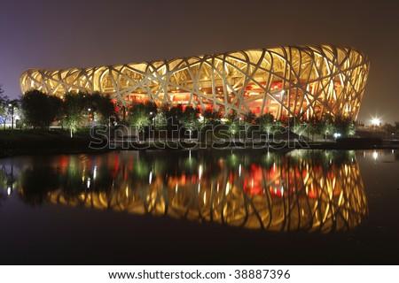 night scenery of China National Stadium - the new landmark in Beijing - stock photo