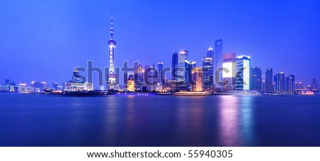 night scenery of Shanghai financial district,China - stock photo