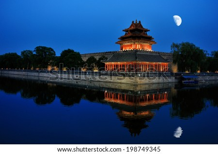 night scenery of Watchtower, Forbidden City, Beijing, China - stock photo
