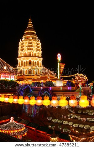 Night scenery view of Kek Lok Si Temple, which located in Penang, Malaysia. - stock photo