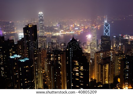 Night scenes of modern skyscraper in Hong Kong.