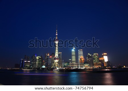 Night Shanghai - stock photo