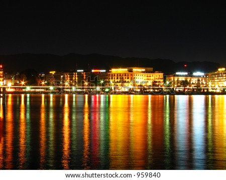 Night shot in a city - stock photo